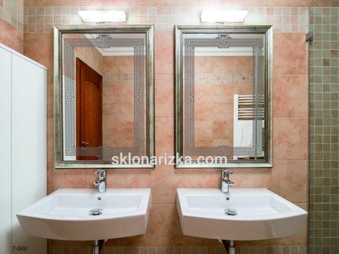 Піскоматування на дзеркалі у формі грецького орнаменту