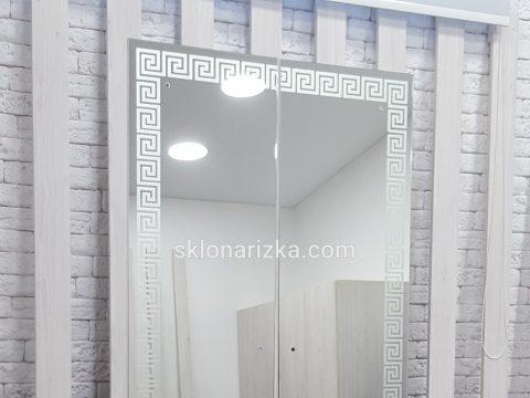 Піскоструй на срібному дзеркалі