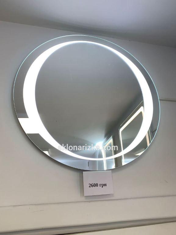 Кругле LED-дзеркало з підсвіткою