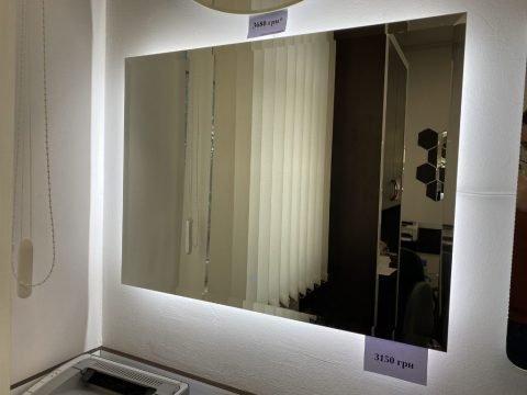 Led-дзеркало з підсвіткою